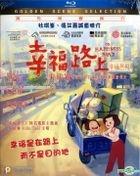 On Happiness Road (2017) (Blu-ray) (Hong Kong Version)