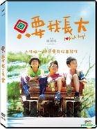 Lokah Laqi (2016) (DVD) (English Subtitled) (Taiwan Version)