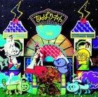 Tenpa Ri Night (Normal Edition)(Japan Version)