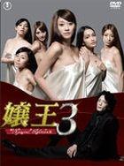 Joo 3 - Special Edition DVD Box (DVD) (Japan Version)