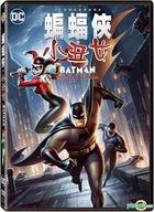 DCU: Batman and Harley Quinn (2017) (DVD) (Taiwan Version)