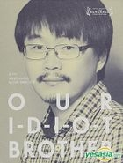 Our Idiot Brother (DVD) (06 Jung Ji Woo Cover) (Special Edition) (Korea Version)