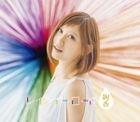 Rainbow Road (3CD+DVD) (Japan Version)