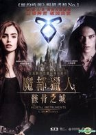 The Mortal Instruments: City of Bones (2013) (DVD) (Hong Kong Version)