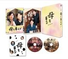 Nagasaki: Memories of My Son (Blu-ray) (Deluxe Edition) (Japan Version)