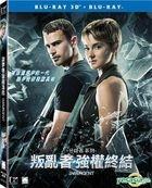 The Divergent Series: Insurgent (2015) (Blu-ray) (2D + 3D) (Hong Kong Version)