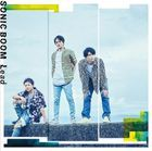 Sonic Boom [Type A](SINGLE+DVD) (First Press Limited Edition) (Japan Version)