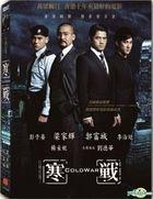 Cold War (2012) (DVD) (Taiwan Version)