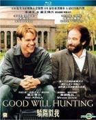 Good Will Hunting (1997) (Blu-ray) (Hong Kong Version)
