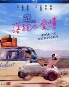 All You Need Is Love (2015) (Blu-ray) (Hong Kong Version)