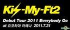 Kis-My-Ft2 - Debut Tour 2011 Everybody Go at Yokohama Arena 2011.7.31 (DVD) (Limited Edition) (Korea Version)
