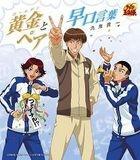 The Prince Of Tennis - Golden Pair to Hayaguchi Kotoba (First Press Limited Edition)(Japan Version)