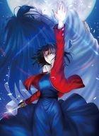 The Garden Of Sinners Thanatos 3D (Blu-ray)(Japan Version)