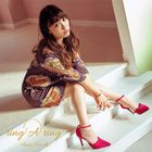 ring A ring (ALBUM+BLU-RAY +PHOTOBOOK) (Limited Edition) (Japan Version)