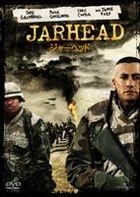 JARHEAD (Japan Version)