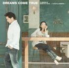 Saa Kane wo Narase /  MADE OF GOLD -featuring DABADA - (Normal Edition)(Japan Version)