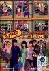 Madam Cutie On Duty (DVD) (Ep. 1-20) (End) (Multi-audio) (English Subtitled) (TVB Drama) (US Version)