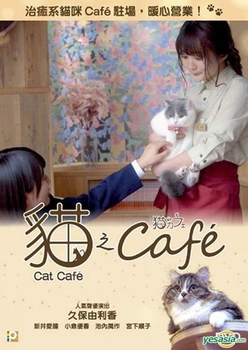 Cat movies hk free 3 Simon Yam
