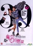 Witch's Romance (DVD) (Ep. 1-16) (End) (Multi-audio) (English Subtitled) (tvN TV Drama) (Singapore Version)