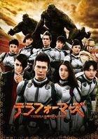 TerraFormars (2016) (DVD) (First Press Limited Edition) (Japan Version)
