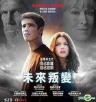 The Giver (2014) (VCD) (Hong Kong Version)