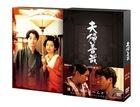 Meoto Zenzai (DVD)(Japan Version)
