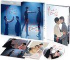 You make me Dance (Blu-ray) (日本版)