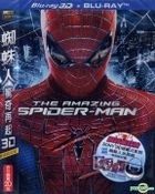 The Amazing Spider-Man (2012) (3D + 2D Blu-ray) (2-Disc Limited Edition) (Taiwan Version)
