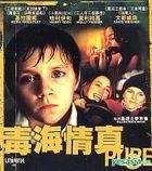 Pure (Hong Kong Version)