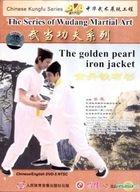 Tao Hua Hu Pan Huang Qiu Feng (VCD) (China Version)