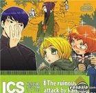 Drama CD ICS Saiu Kokusai Daigaku A-tou 302gou R8 (Japan Version)