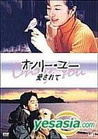Only You - Beloved DVD Box (Japan Version)