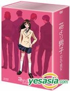 Hana yori Dango DVD Box (Anime Version) (Limited Edition) (Japan Version)