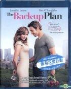 The Back-up Plan (2010) (Blu-ray) (Hong Kong Version)
