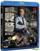 衝鋒戰警 (2013) (Blu-ray) (香港版)