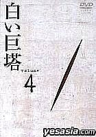 Shiroikyotou04