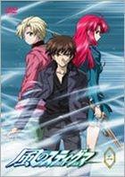 Kaze no Stigma (DVD) (Vol.2) (Normal Edition) (Japan Version)