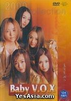 Baby VOX 2000 Collection (DVD) (Korean Ver.)