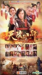 The Demi-Gods and Semi-Devils (2013) (H-DVD) (End) (China Version)