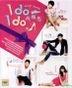 I Do, I Do (DVD) (End) (English Subtitled) (MBC TV Drama) (Malaysia Version)