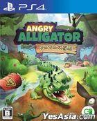 Angry Alligator (Japan Version)
