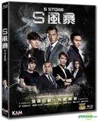 S Storm (2016) (Blu-ray) (Hong Kong Version)