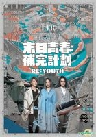 RE:YOUTH