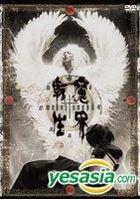 Makai Tensho (Stage Version) (Japan Version)