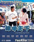 King of Stanley Market (1988) (DVD) (Remastered Edition) (Hong Kong Version)
