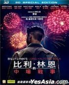 Billy Lynn's Long Halftime Walk (2016) (Blu-ray) (3D) (Hong Kong Version)