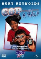 Cop And A Half (DVD) (First Press Limited Edition) (Japan Version)