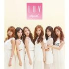 LUV- Japanese Ver.- [Na EunVer.] (First Press Limited Edition)(Japan Version)