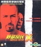 American History X (Panorama Version) (Hong Kong Version)