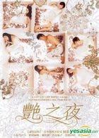 Before The Vigil (DVD) (Taiwan Version)